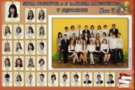 VIC - Absolwenci SP 13 rocznik 2012